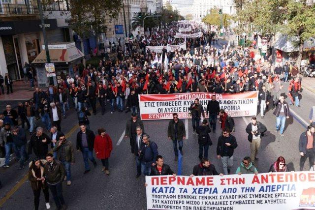 Yunanistan'da Genel Grev